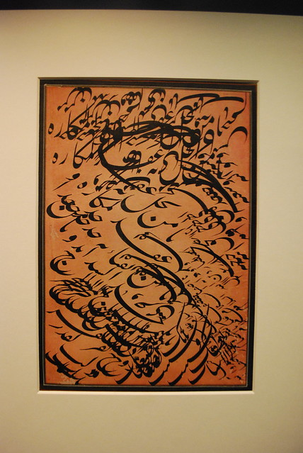 Calligraphy Definition Meaning