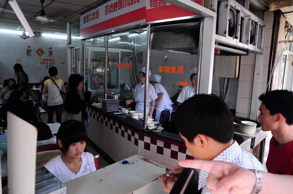 上海豐裕生煎-門口