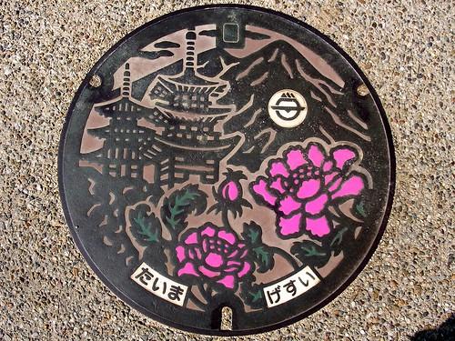 Tamma town, Nara pref manhole cover(奈良県當麻町のマンホール)