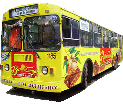 Advertising_Armenia003
