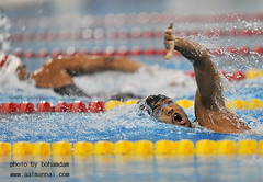 Swimming Events Doha