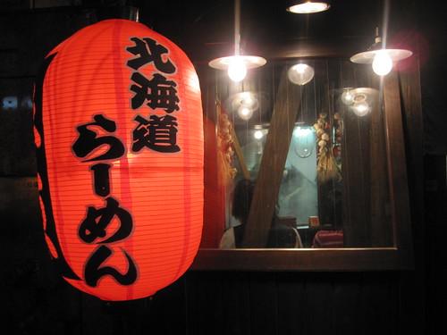 red lantern = booze