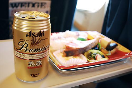 Relax Time (Asahi Premium)