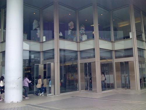 相模女子大学グリーンホール