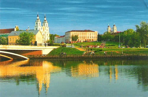 reflection skyline river postcard tourist belarus received findme svislochriver