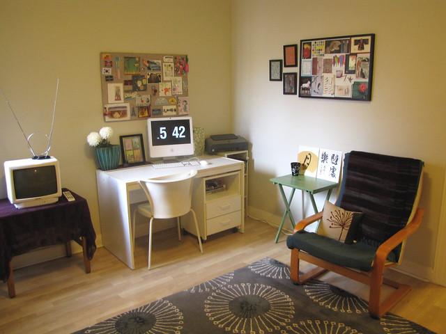 Living room desk chair
