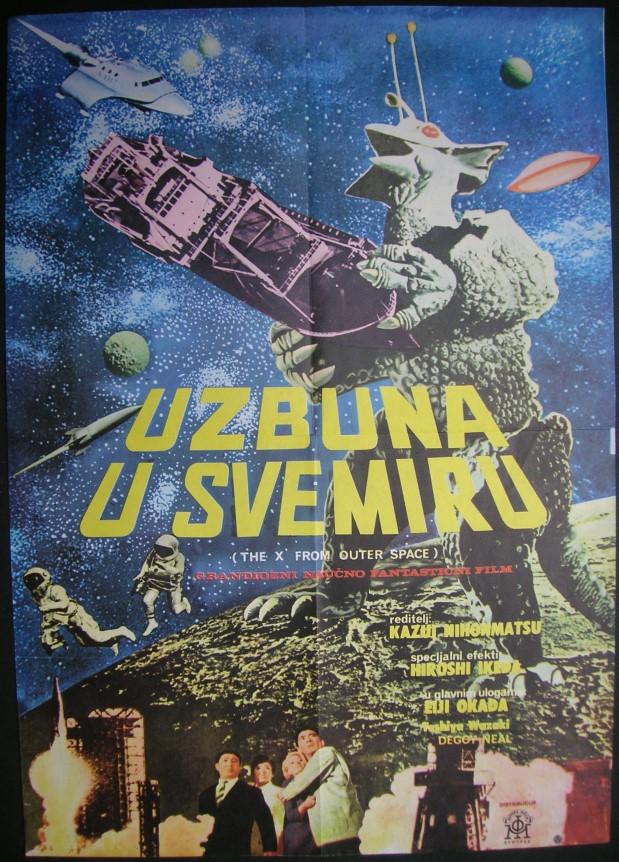 xfromouterspace_yugoslav