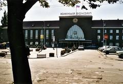 South Station, Kaliningrad 2003 Южный вокзал