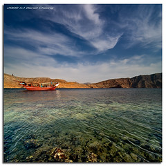 The Fjords of Oman :: Vertorama