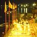 Small photo of Aarti in Varanasi