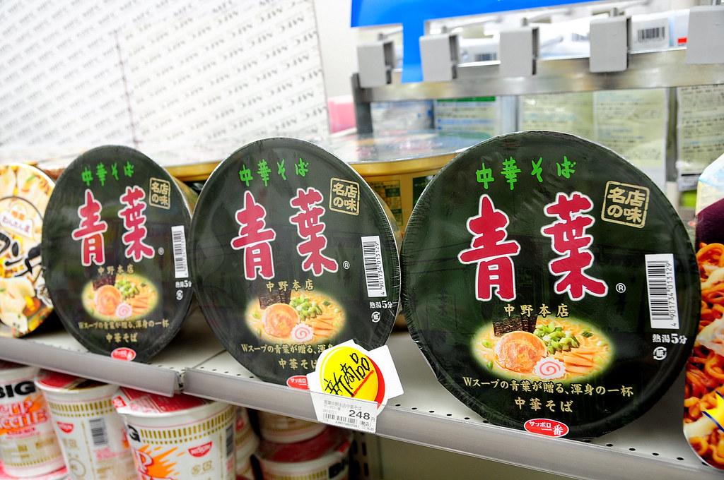 青葉拉麵的泡麵