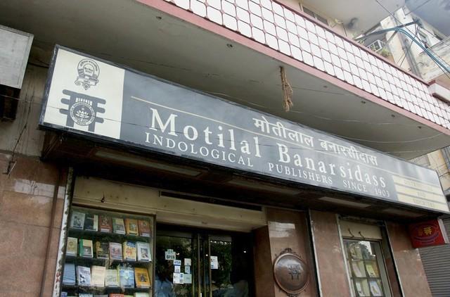 Header of Motilal
