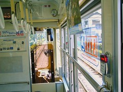 inside the arakawa tram