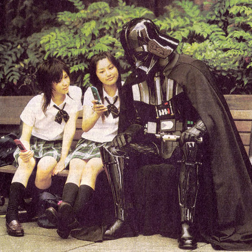 Vader in Japan