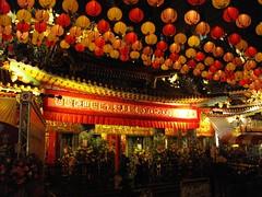 shrine(0.0), mid-autumn festival(1.0),