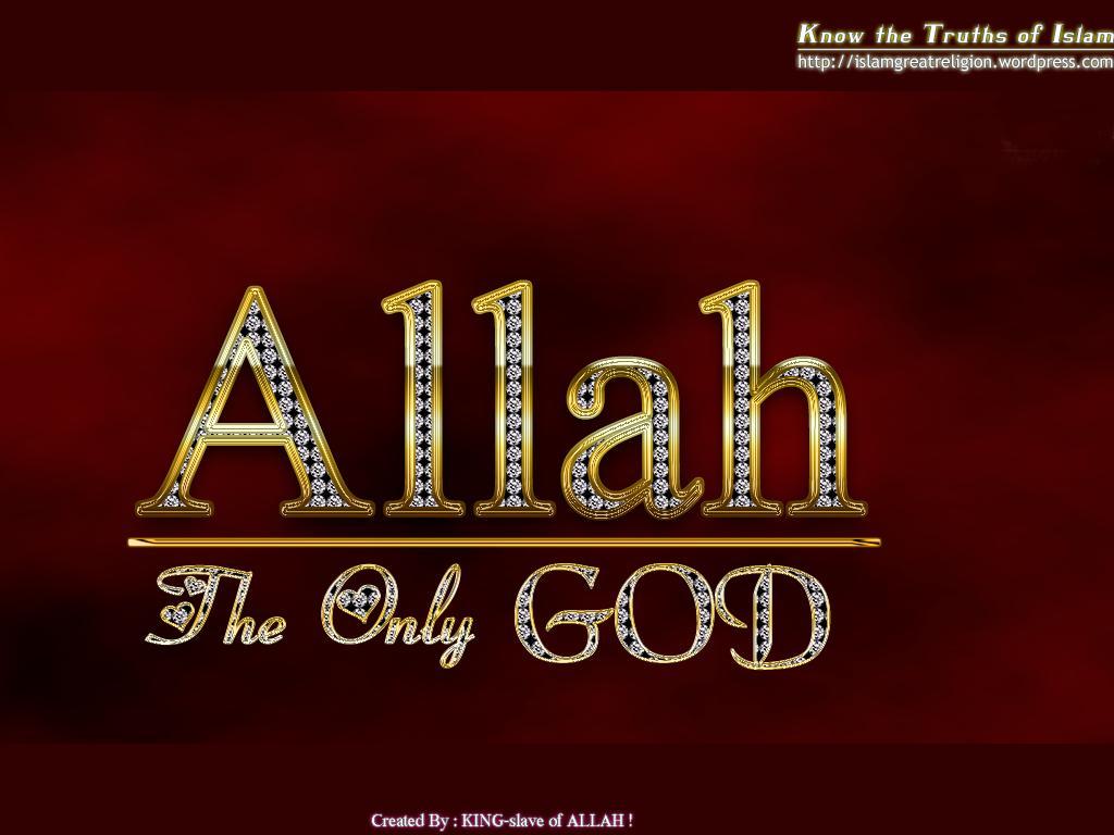 God Wallpaper Decor : Allah wallpapers islam world s greatest religion