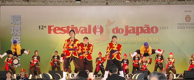 Festival do Japão 2009