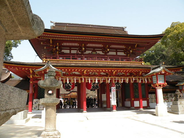 Dazaifu Tenmangu Shrine  Flickr - Photo Sharing!
