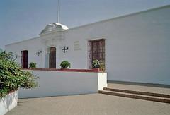 1997/12/12 - 15:00 - ラファエル・ラルコ・エレラ博物館 en.wikipedia.org/wiki/Larco_Museum