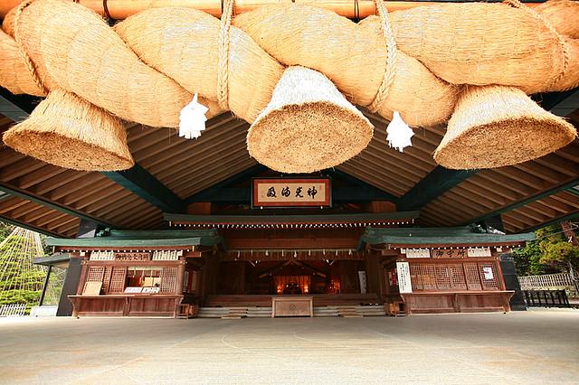 Templo Shimane en Japón. Sitios parejas