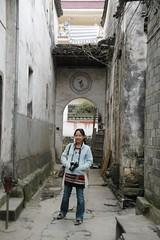 Wuyuan Mel