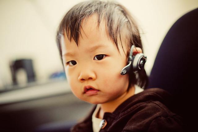 Bluetooth Baby