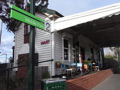 Cafe MART 130