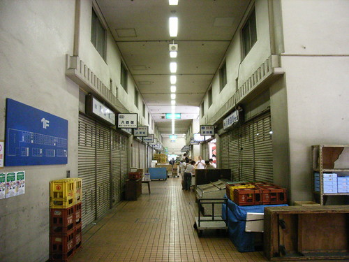 Related building of Yokohama central wholesale market