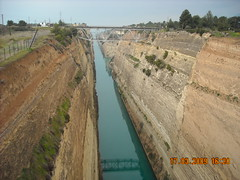dam(0.0), river(0.0), terrain(0.0), coast(0.0), levee(1.0), soil(1.0), reservoir(1.0), channel(1.0), canal(1.0), cliff(1.0), waterway(1.0), infrastructure(1.0),