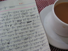essay on bal shram in hindi