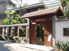 PB260521 Pak Chiang Mai