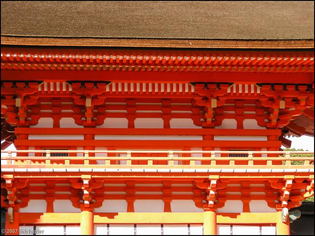 Shimogamo Shrine Sakura Gate Detail