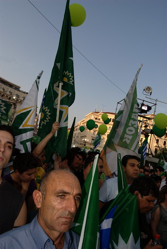 PASOK party rally in Greece for the 2009 European elections