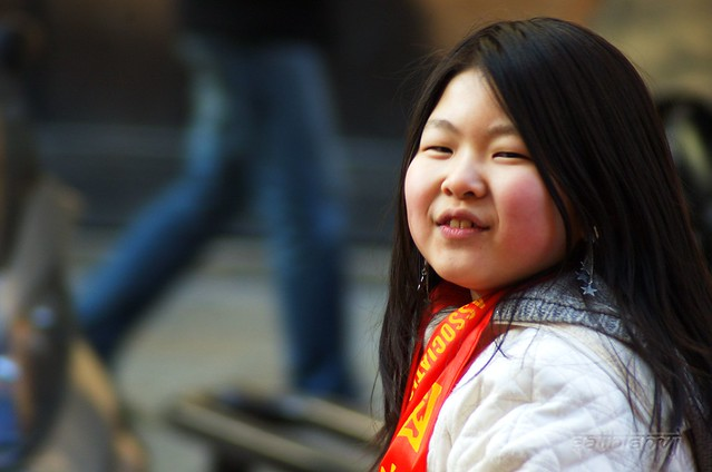 With you Chubby asian teen have