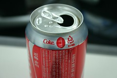 drink(0.0), aluminum can(1.0), soft drink(1.0), red(1.0), tin can(1.0),