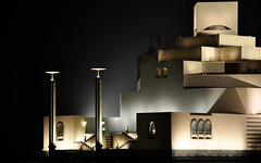 The Museum of Islamic Arts, Doha