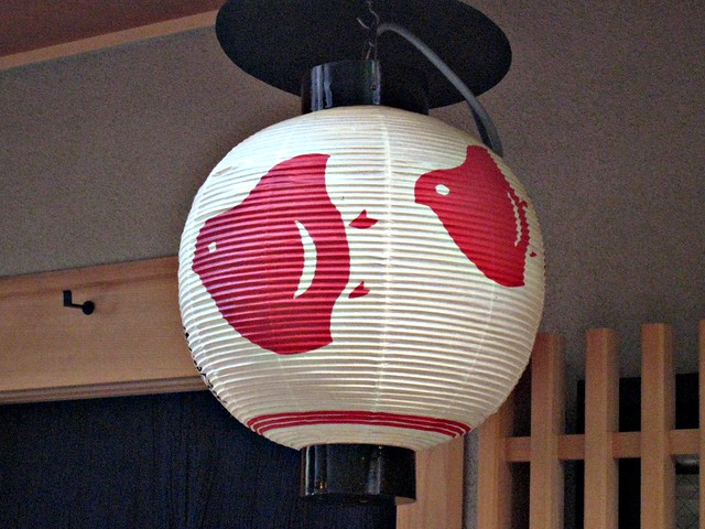 Geisha lantern