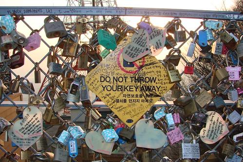 do not throw your key away