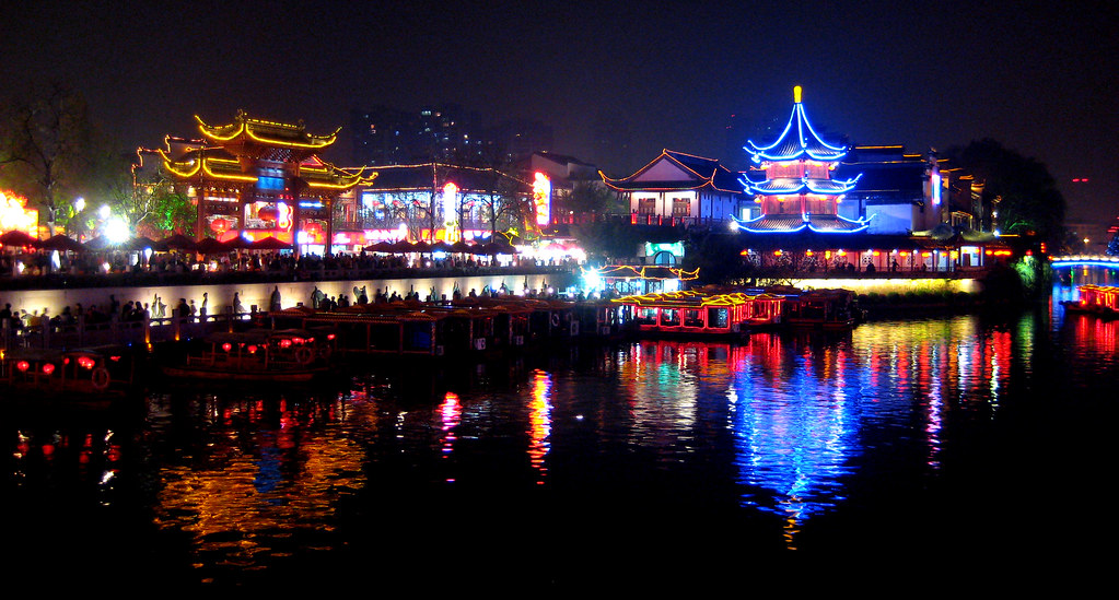 Nanjing city at night