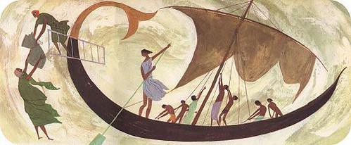 Aeolus Bag Of Wind Aeolus gives Od...