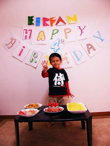 Eirfan's 4th Birthday