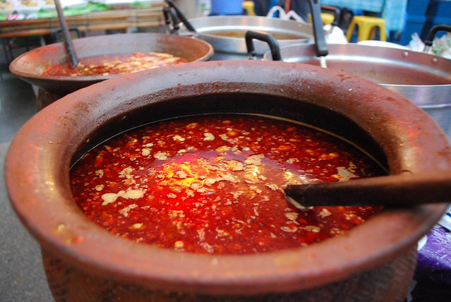 Naam Ngiao Spicy pork blood soup -  Night Market, Kad Suan Kaew