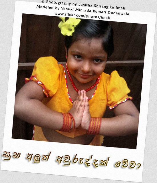 Happy New Year Sinhala Tamil