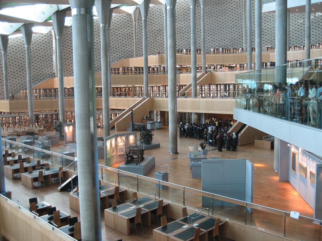 Biblioteca de Alejandría-Egipto