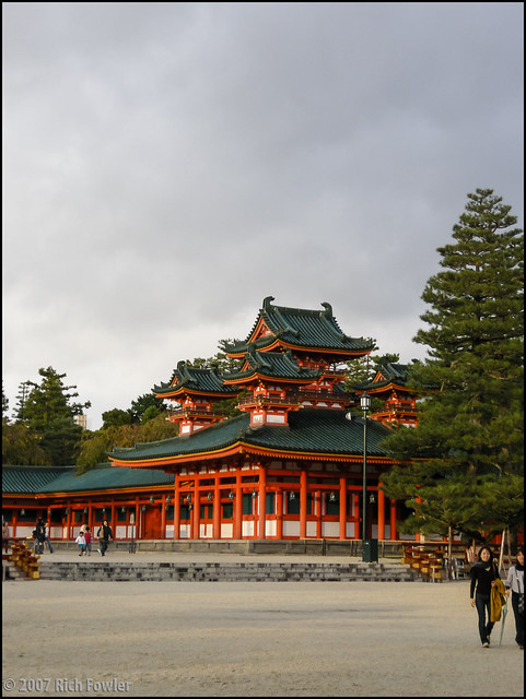Heian Shrine Grounds
