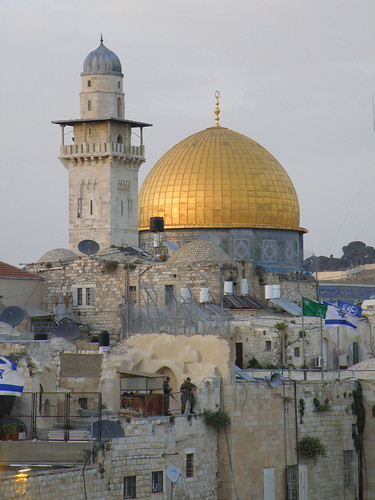 Jerusalem Day | יום ירושלים