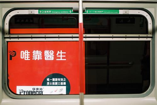 Gateway to the subway