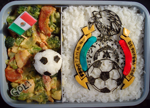 Mexico National Football/Soccer Team Bento #31 by Laura Bento