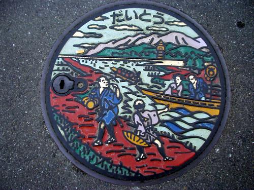 Daito city, Osaka pref manhole cover(大阪府大東市のマンホール)