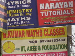 Patna education college posters